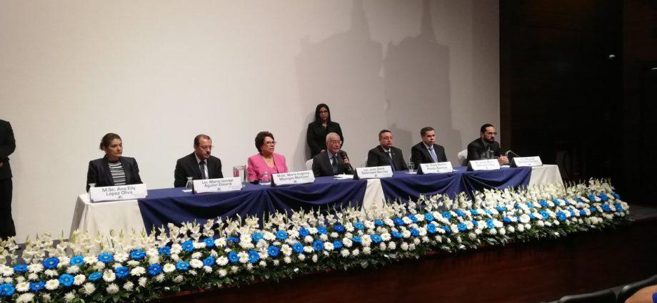 TSE de Guatemala